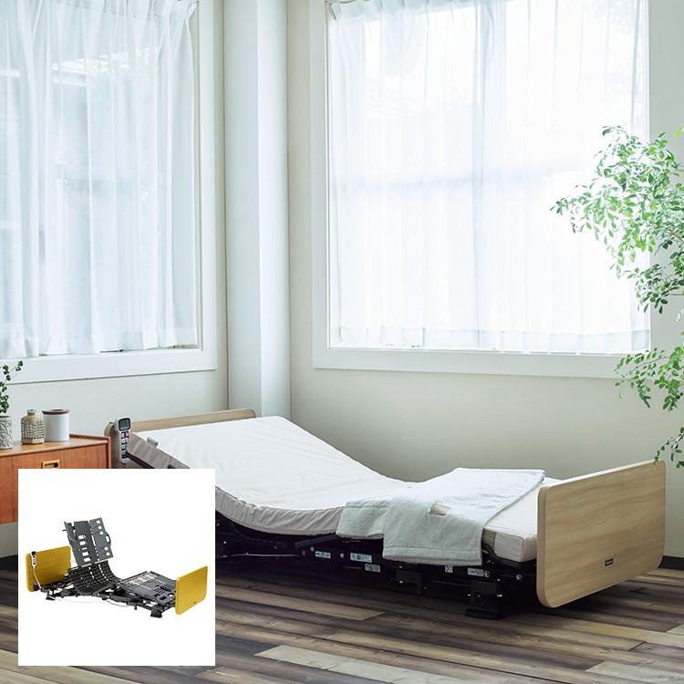 電動リクライニングベッドフレーム(マットレス付き)