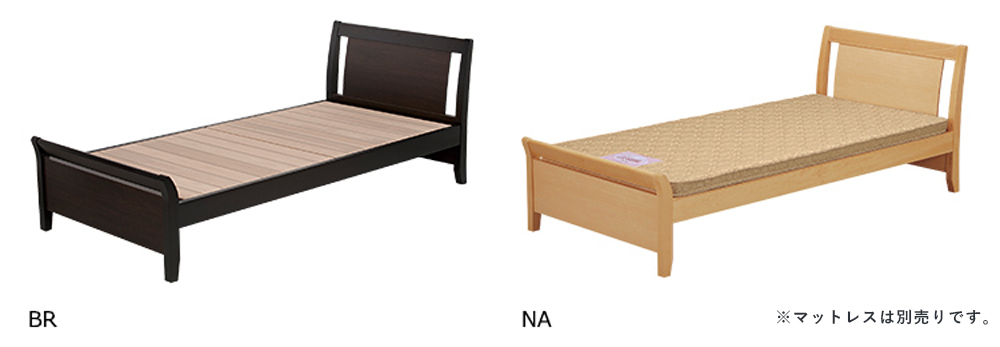 NKニューナチュラル ベッド